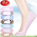 Langsha 5 Pairs/Lot Harajuku Leopard Sexy Socks Women Stars Dot Lace Ladies Socks Slippers Brand Women Low Ankle Socks