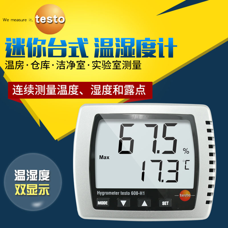 Testo testo608-H1 desktop digital display high precision temperature and humidity meter temperature and humidity meter tools