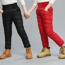 Winter Casual Girl Boy Pants Cotton Padded Thick Warm Trousers Waterproof Pants 3-10 Years Elastic High Waist Baby Kid Pants