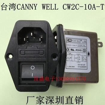 Taiwán es astuto bueno EMI Filtro de potencia como una gran interruptor socket seguro CW2C-10A-T CW2C-06A-T CW2C-6A-T 6A 10A