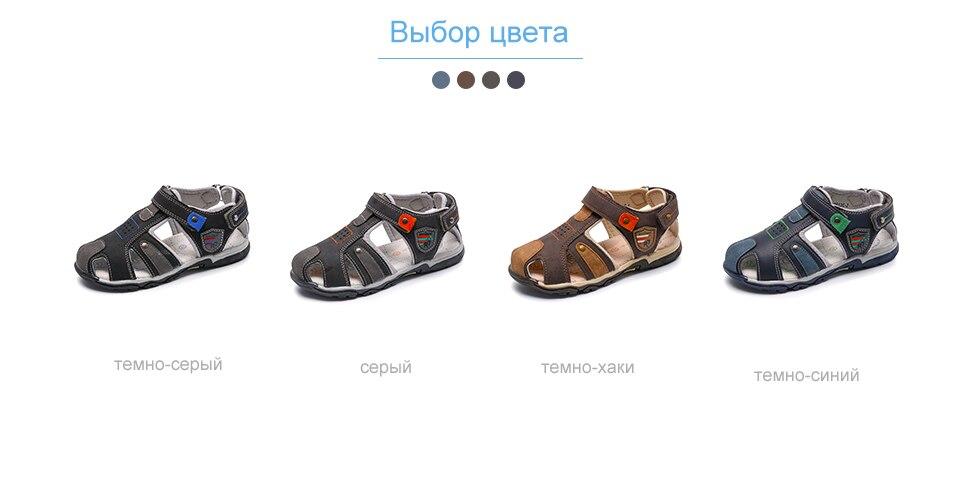 ML2613C-rus_03