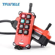 Industrial remote controller AC 220V 110V 380V 36V DC 12V 24V wireless switches Hoist Crane Control Lift Crane 868mhz 315mhz