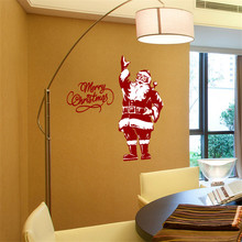 Fashion Santa Claus Wall Sticker Merry Christmas Removable Window Stickers For Home Living Room Shop Glass Decoration 60*90cm