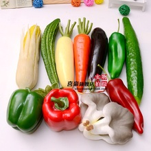 Simulation Food Vegetable Fruit Model House Decoration Handicraft Artificial Props Photo Table Ornaments Display Simulation Food