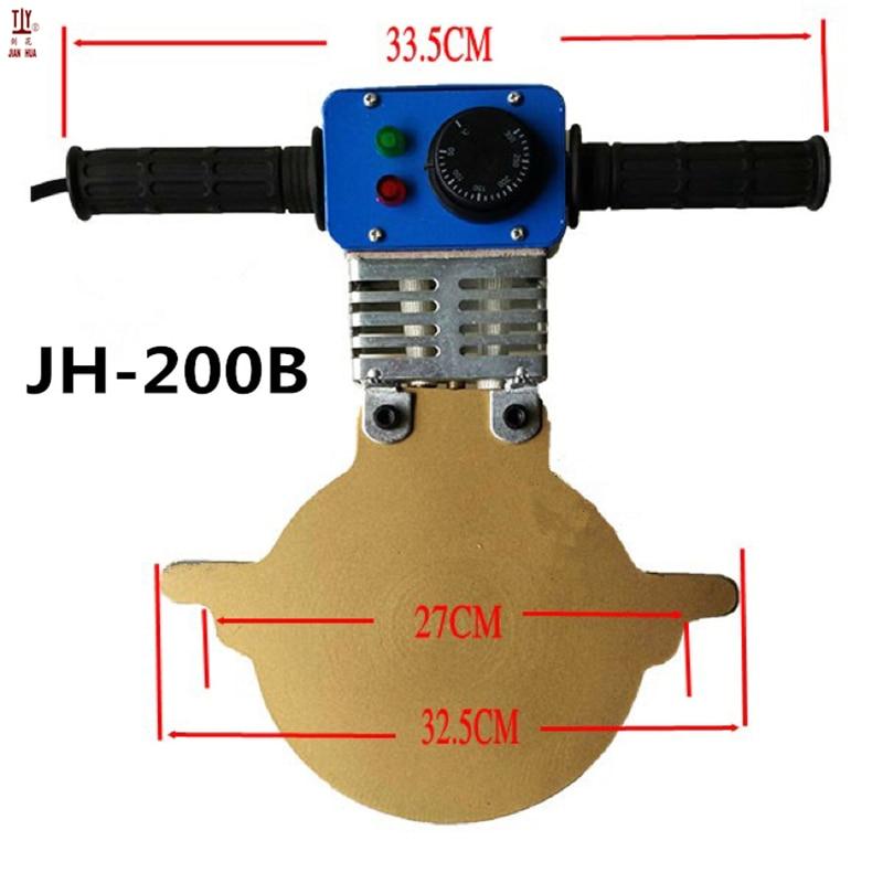 PE tuyau bout à bout Machine à souder accessoires plaque chauffante 63-200 plaque chauffante main plaque chauffante