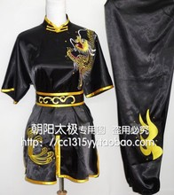 Customize ChineseDragon embroidered wushu uniform Kung fu clothing Martial arts suit taolu for men women children girl boy kids