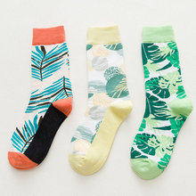 New printed long cotton socks mens simple personality trend leaves flower tube fashion