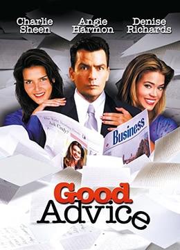 《金玉良言》2001年美国喜剧,爱情电影在线观看
