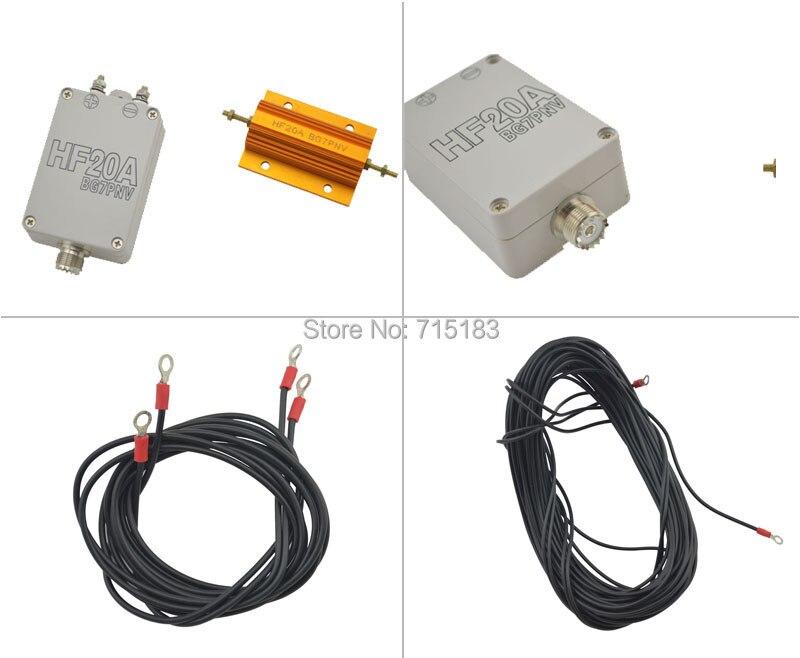 HF20A HF Pleine Bande 0.5-30 MHz 100 W non-aveugle Antenne