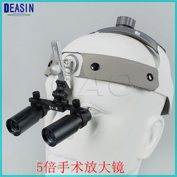 High-quality 5 times Dental Loupes Surgical for Ent Medica operation lamp doctor's surgery Loupes