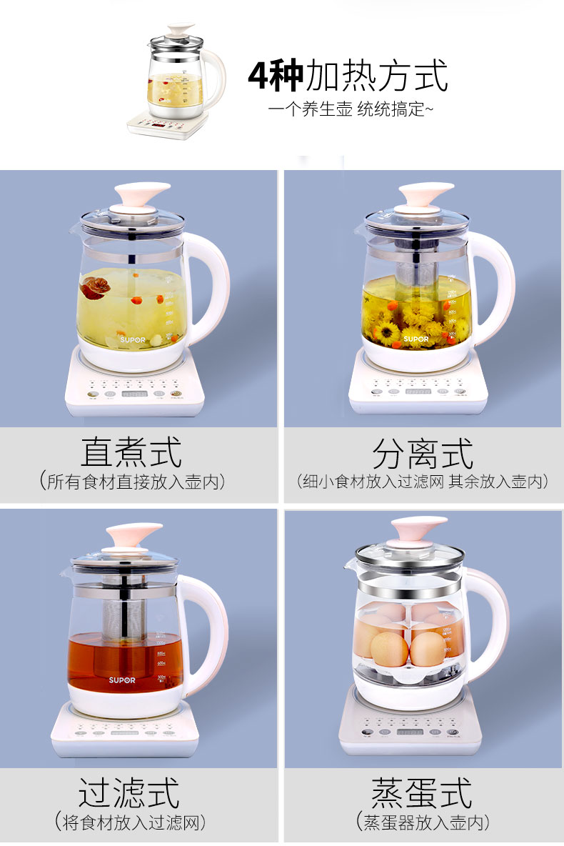 Hervidor Agua Electrico Health Pot Automatic Thickening Glass Electric Kettle Boiling Flower Tea Pot Boiling Pot Black Tea Tea 8