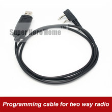 USB Programming Cable for BAOFENG UV-5R BF-888S Motorola GP660 and other Chinese Two way Radio K Type