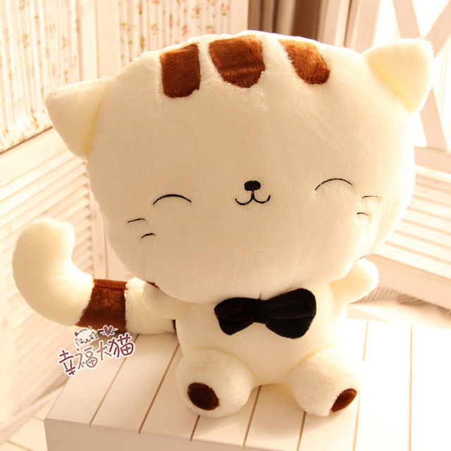 Cute Big Cat Plush Toy Pillow : Free shipping holiday sale gift cute 65cm plush big face cat happiness doll toy soft cushion ...