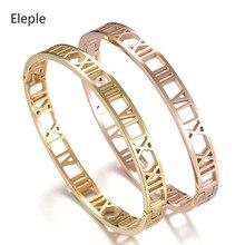 Eleple Romam Number Hollow Fine Titanium Steel Bracelets for Lovers Fashion Rose Gold Open Bracelet Jewelry Wholesale S-B132