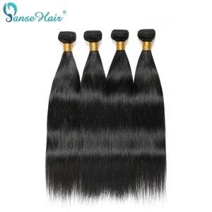 Image 4 - Panse saç hint düz insan saçı demetleri ile Frontal 4X4 dantel kapatma olmayan Remy saç 4 adet atkı ve 1 adet frontal ücretsiz gemi