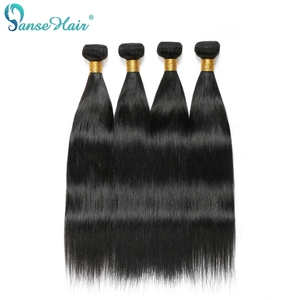 Image 4 - Panse волосы индийские прямые человеческие волосы пряди с фронтальной 4X4 закрытие шнурка не Реми волосы 4 шт уток и 1 шт. Фронтальная Бесплатная доставка