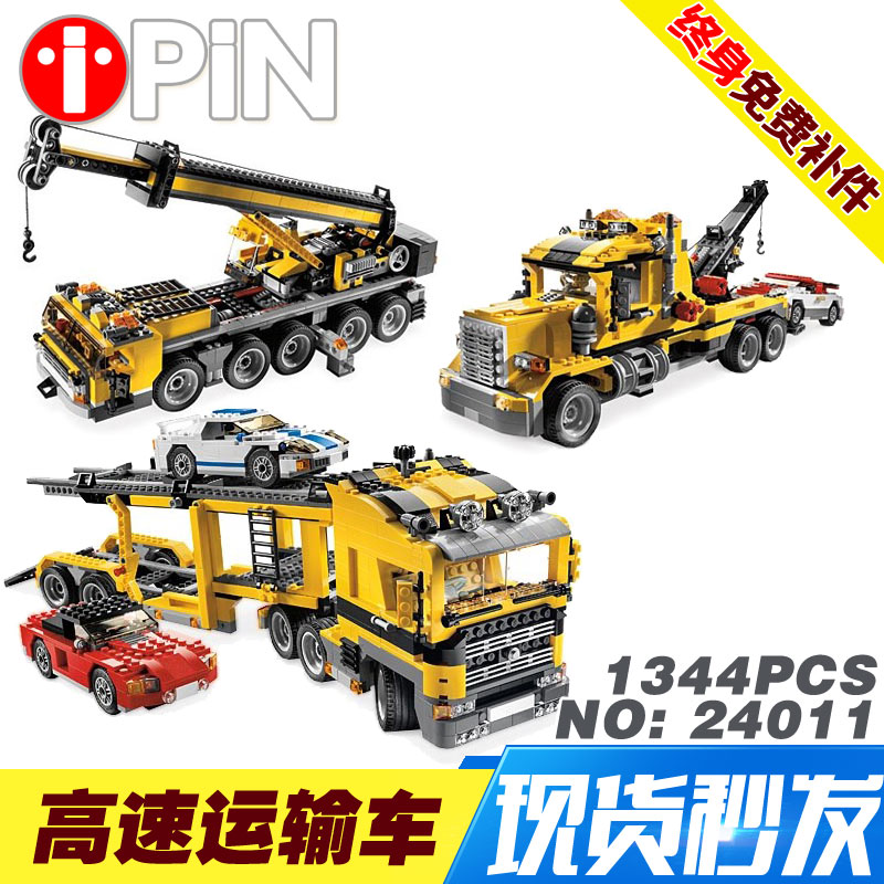 Technic Series LEPIN 24011 1344Pcs The Three in One Highway Transport Set Educational Building Blocks Brick Toys Model Gift 6753 compatible with lego technic creative lepin 24011 1344pcs 3 in 1 highway transport building blocks 6753 bricks toys for children