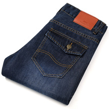 Men's fashion straight jeans Slim waist trousers men