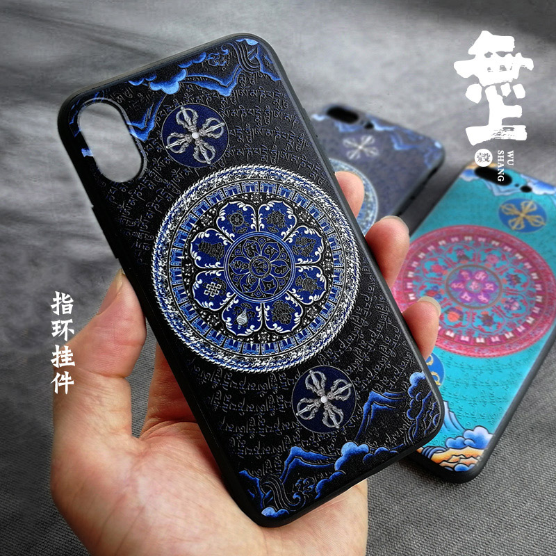 The six syllable Mantra phone case For Iphone XS MAX XR X cover For 6 6S 7 8 PLUS Buddhism Guanyin Mantra Auspicious Curse round in Fitted Cases from Cellphones Telecommunications