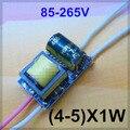 Светодиодный трансформатор 4-5 ватт, 85-265 вольт. Бесплатная доставка.