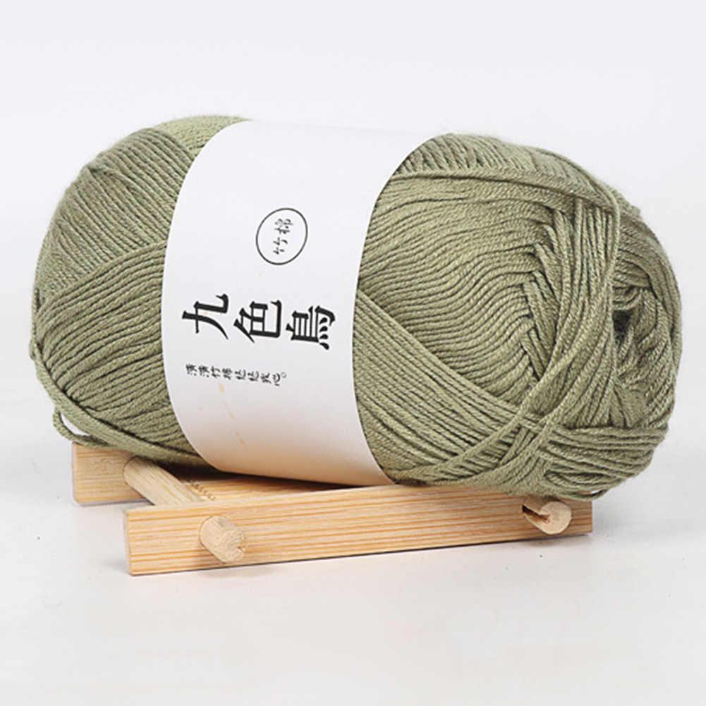 Venta caliente 50g bebé hilo de lana fino tejer ganchillo manta suéter bufanda DIY Material
