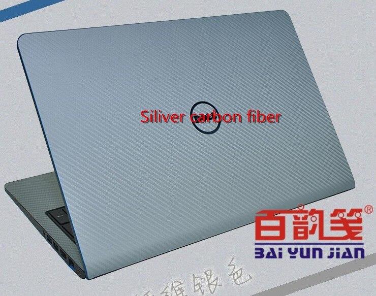 Специальные виниловые наклейки для ноутбука из углеродного волокна для ASUS G75 G75VW G75VX 17,3 дюйма - Цвет: Silver Carbon fiber