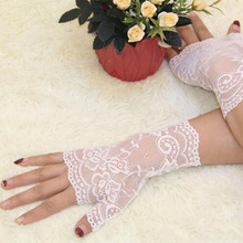 Women's Semi-finger Gloves Lace Gloves (2 colors)