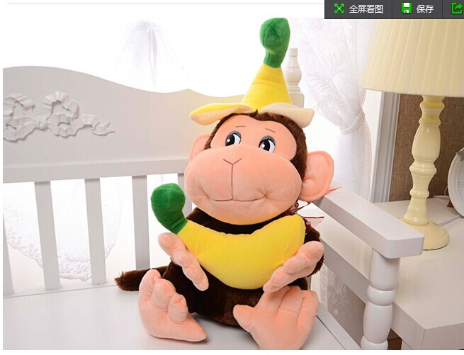about 60cm cartoon monkey plush toy lovely banana monkey doll throw pillow birthday gift w6233