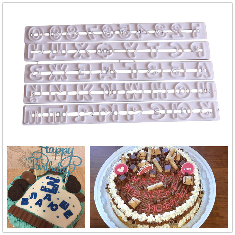 ABC Cookie Fondant Cutter Cake Mould Large size 8cm Height Alphabet A to Z