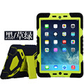 3 in 1 Waterproof Dustproof Shockproof Cover for iPad air Heavy Duty Stand Hybrid Armor Silicone Case For Apple iPad air 2 Shell