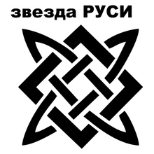 CS-466#16.3*15cm Old Russian symbol Star of Russia funny car sticker and decal silver/black vinyl auto stickers