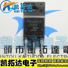 Si  Tai&SH    CRT C5905 2SC5905  integrated circuit