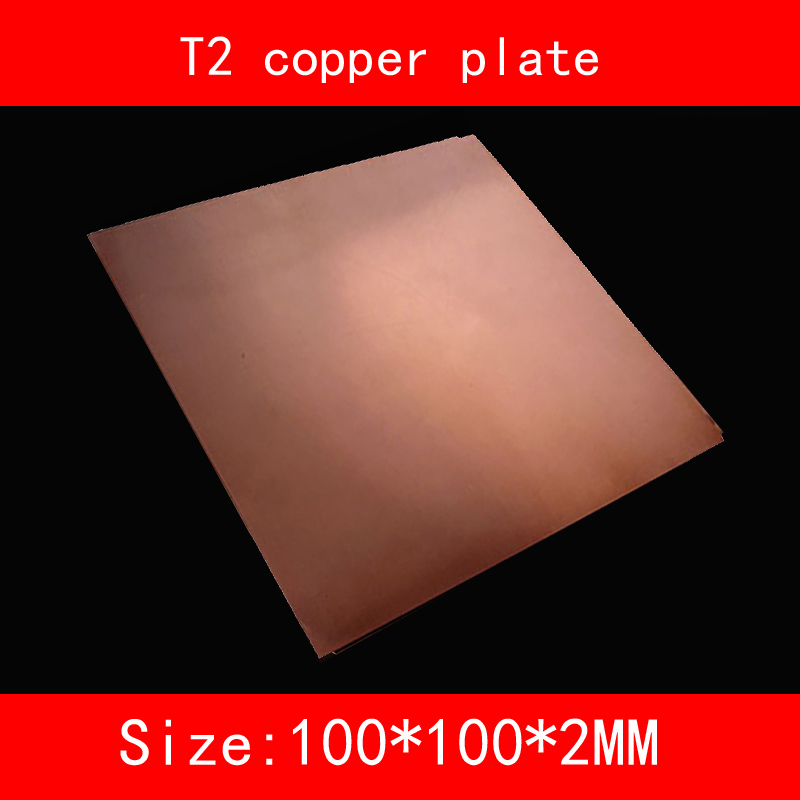 T2 pure copper plate 100*100*1mm 2mm 3mm thick good electrical conductivity and Heat conductionT2 pure copper plate 100*100*1mm 2mm 3mm thick good electrical conductivity and Heat conduction