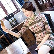 มาใหม่วินเทจสตรีถักสั้นCheongsamจีนแฟชั่นสไตล์การแต่งกายที่สวยงามQipaoขนาดMl XL XXL 3XL F101409