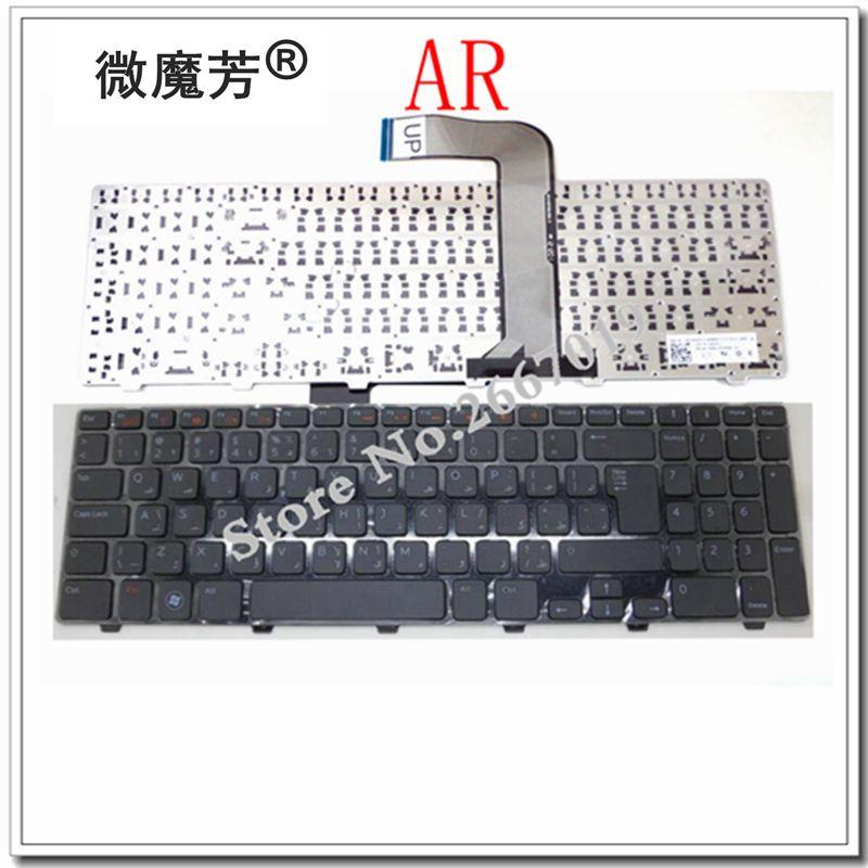 AR New for DELL N5110 M501Z M5110 M511R 15R Ins15RD-2528 2728 laptop Keyboard