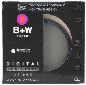 B + W HT KSM MRC Numérique CPL 49 52 58 62 67 72 77 82mm Polarisant Filtre Polarisant CIR-PL Multicouche Pour Camera Lens