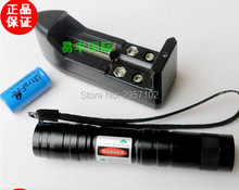 2017 the new 50000 mw,532nm lazer timed promotions, burning match, High Power green Laser Pointer Included +charger+gift box 007