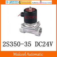 Free shipping 2S series Solenoid valve water air 2S350 35 24V G1/4 35mm Normally Closed stainless steel 2015