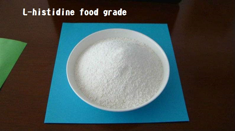 1kg Food grade L-histidine 99%  l histidine 100g bag nicotinamide food grade 99% vitamin b3 usa imported