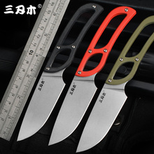 Sanrenmu S628 Fixed Blade Knife 8cr14Mov Steel EDC outdoor camping hunting survival tactical small knives K Sheath cs go gift