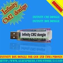 2017 новейшая версия Infinity-Box Dongle Бесконечность ключ для GSM и CDMA телефоны Бесконечность cm2 ключ