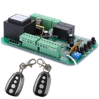 Brand New 220V Soft Start And Slow Stop Gate Motor Controller Board Sliding Gate Opener 2PCS