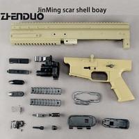 Zhenduo Toy Airsoft air gun Gel ball Guns Jinming the shell of main body water bullet accessories outdoor sports hobbies