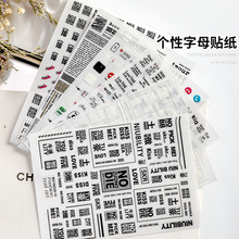 Newest MGM-2001 letter and lable design 3d nail sticker back glue decal Japan type DIY decoration tools