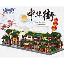 Chinatown Mini Building Blocks Chinese Streetscape Style 6 Theme House Mini Bricks Figures Toys For Children Beasts legoings(China)