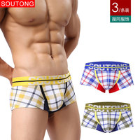 3pcs/pack cotton boxers underwear men's big plaid printed four corner shorts fashion low waist pants stp04