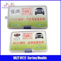 VA2T HY22 Car Key Moulds for Key Duplicating Lock Tools PICK SET
