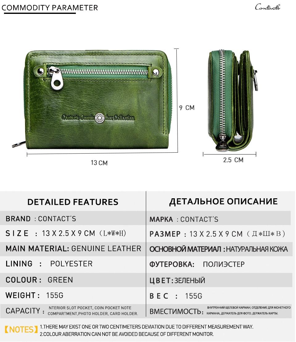C2150-green_03