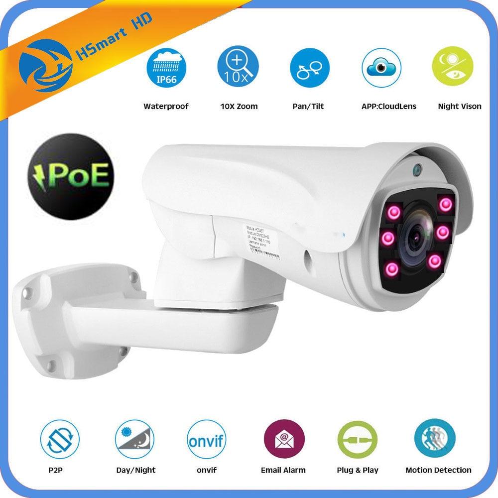 Sécurité à la maison 5MP Intégré POE PTZ IP Bullet Caméra 10x Optiacal Zoom IP66 IR 100 m Extérieure Anti-Vandalisme ONVIF H.265 4MP Caméras