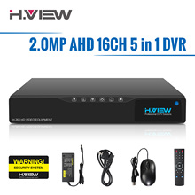 16 CH 1080N CCTV DVR Recorder H.264 HDMI Network Digital Video Recorder Suit Anolg AHD CCTV Camera  For Home Security System